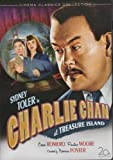 Charlie Chan at Treasure Island (Cinema Classics Collection)