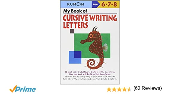 Amazon.com: My Book of Cursive Writing : Letters (Kumon Workbooks ...