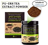 ARIO Pu-erh Tea Extract Powder 100g (3.5 oz / 100 servings)