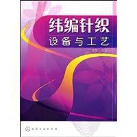 http://ec4.images-amazon.com/images/I/51MZAXSQXzL._AA200_.jpg
