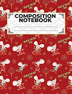 Year of the Rat 1996 Celebration Notebook: Red and Gold Chinese New Year Pattern, College Ruled Composition Note Book (Chinese Birthday Gifts Vol 8)