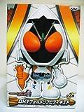 Kamen Rider Fourze DX Soft Vinyl Figure deformed drill module separately (japan import)