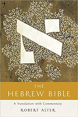 The Hebrew Bible: A Translation with Commentary - Kindle
