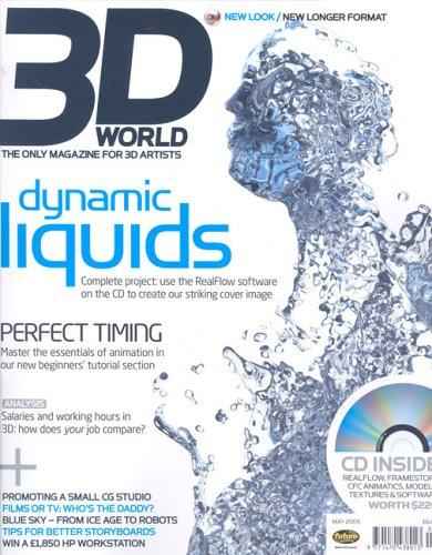3-D World