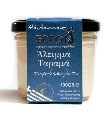 Ergon Cod Roe Spread (Taramas) From Greece - - Greek Caviar