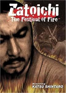 Zatoichi 21 - The Festival of Fire