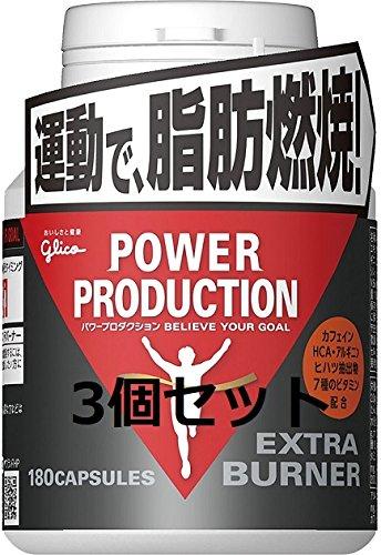 グリコパワープロダクション エキストラバーナー 59.9g(お買い得3個セット) B00IJTVPQM