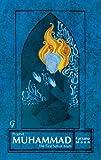 Prophet Muhammad, Farzana Moon, 1859642942