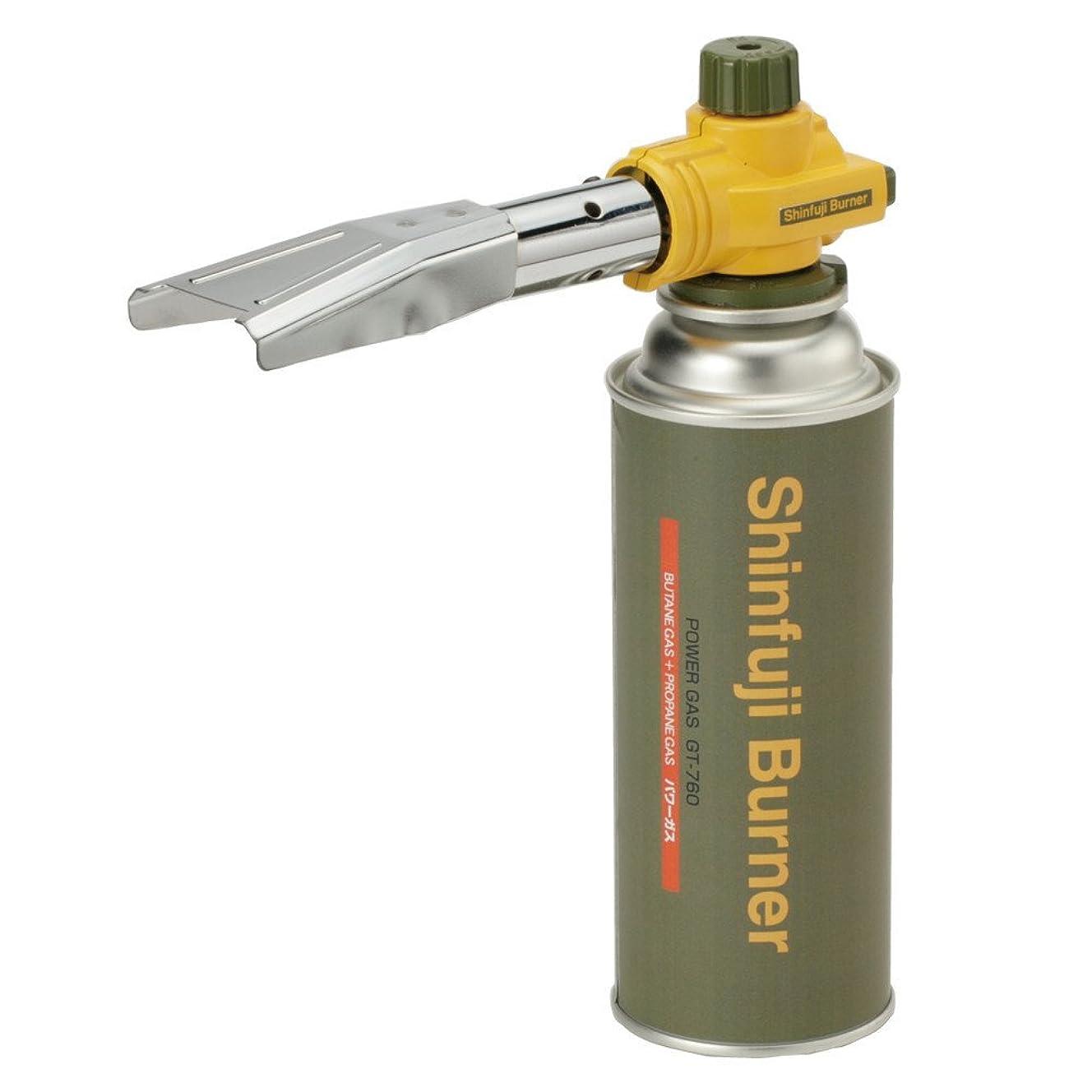 八ポケット毎月新富士バーナー 草焼きバーナー(害虫駆除対応) CB(カセットボンベ)HYPER KB-120