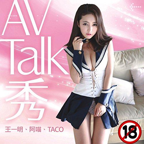 AV Talk Show [Explicit]