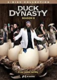 Buy Duck Dynasty: Season 8 [DVD]