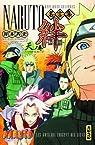 Naruto Kizuna, tome 1 par Kishimoto