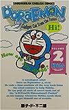 Doraemon Volume 2 (Doraemon, 2) by Fujiko F Fujito (2004-11-07)