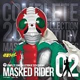 Masked Rider 40th 2-Masked Rider V3