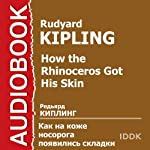 How the Rhinoceros Got His Skin [Russian Edition] | Rudyard Kipling