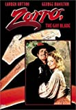zoro the gay blade - Zorro, The Gay Blade by Image Entertainment