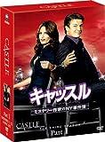 キャッスル/ミステリー作家のNY事件簿 シーズン3 コレクターズ BOX Part1 [DVD]