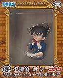 Detective Conan Sega Edogawa Conan Figure - Voice Changer Version