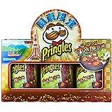 【関東限定】Pringles プリングルズ すき焼き味 3缶パック