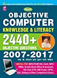 Kiran?s Objective Computer Knowledge & Literacy 2440+ Objective Questions (Hindi) 1971 (Old Edition)