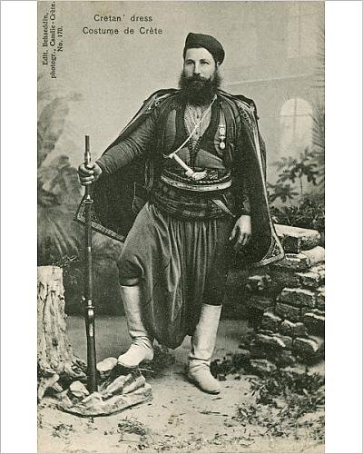Crete History Of Costume (Photographic Print of Greece, Crete - Traditional Costume)