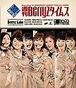 Berryz工房 / 結成7周年記念コンサートツアーの商品画像