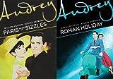 Audrey Hepburn 2-Movie Set: Paris When It Sizzles & Roman Holiday Bundle