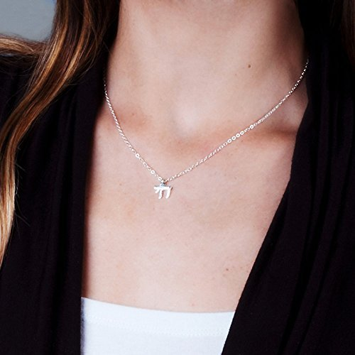 Tiny Sterling Silver Chai Pendant Necklace - Designer Handmade Jewish Jewelry - 16 inch + 2 inch extending chain