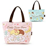 Sanrio Little Twin Stars mini tote bag starry sky dance mint From Japan New