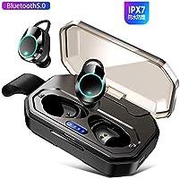 最新版 Bluetooth 5.0 120時間連続駆動 Bluetooth イヤホン IPX7完全防水 ワイヤレスイヤホン 両耳通話 SBC/AAC対応 Hi-Fi 高音質 3Dステレオサウンド Bluetooth5.0 / EDR搭載/携帯...