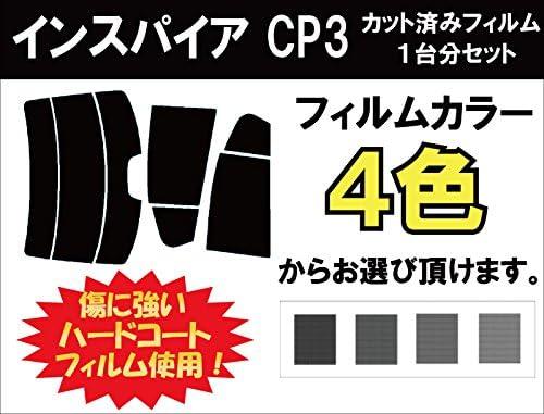 HONDA ホンダ インスパイア 車種別 カット済み カーフィルム CP3 / スーパーブラック/ハイマウントストップランプ切抜き有り