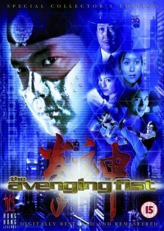 Kuen sun [Reino Unido] [DVD]: Amazon.es: Lee-Hom Wang ...