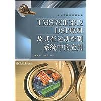 http://ec4.images-amazon.com/images/I/51MapHtEfAL._AA200_.jpg