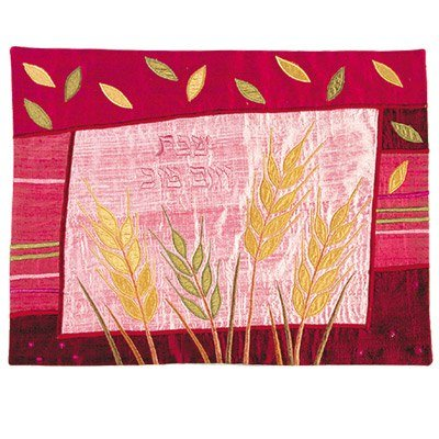 (Yair Emanuel Challah Cover For Jewish Bread Board | Raw Silk Appliqued Challah Cover | Wheat Design | CAS-20 )