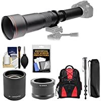 Vivitar 650-1300mm f/8-16 Telephoto Lens with 2x Teleconverter (=2600mm) + Monopod + Backpack + Kit for Olympus Pen/OM-D & Panasonic Lumix Micro Four Thirds Camera