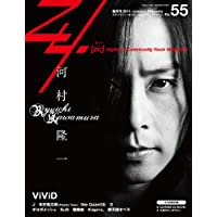 Zy. 表紙画像