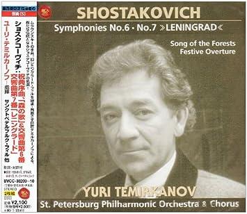 ショスタコーヴィチ:祝典序曲,森の歌,交響曲第6番&第7番「レニングラード」