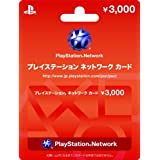 PlayStation Network Card / Ticket (3000 YEN / for Japanese network only) [Jap... (japan import)