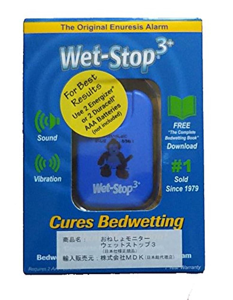 驚いたことに素子パズル日本製 ピロークッション大  ベージュ 介護 床ずれ防止 体位変換 サポートクッション 中綿シリーズ 吸水?速乾素材 洗える