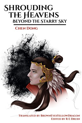 Shrouding the Heavens: Book 1 - Beyond the Starry Sky