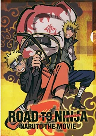 Amazon.com: Teatro versión Naruto- – de Naruto Road To Ninja ...