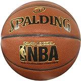 Spalding(スポルディング) バスケットボール 7号球 ZI/O EXCEL