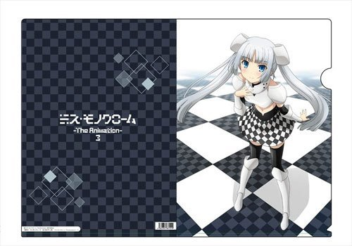 Miss monochrome -The Animation-3 Clear File B