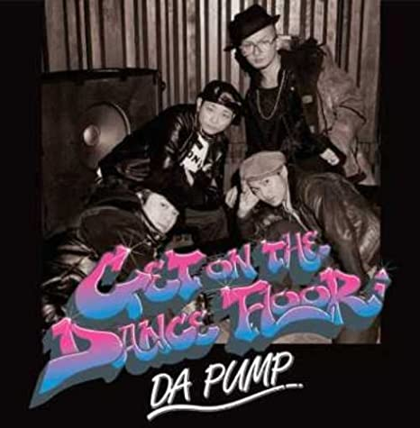 Da Pump Get On The Dance Floor Cd Dvd Amazon Com Music