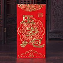Hemall Chinese Red Envelopes,Lucky money bag,20 count,Q510