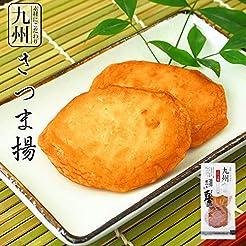 'Satsuma-age' Fried Fish Cake from Kyush...