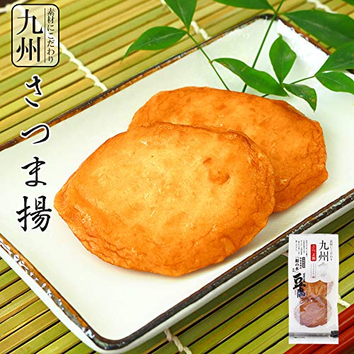 'Satsuma-age' Fried Fish Cake from Kyushu Island 25gx6 pieces by Kobayashi Kamaboko Fishcake Company