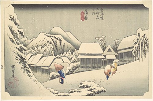 Hiroshige Evening Snow (Historic Art Print | Utagawa Hiroshige | Evening Snow at Kanbara, from The Series Fifty-Three Stations of The Tōkaidō | Japan | Edo Period (1615–1868) | Wall Art Décor Poster Reprint | 11in x 14in)