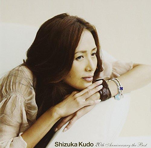 工藤静香/Shizuka Kudo 20TH Anniversary the Best