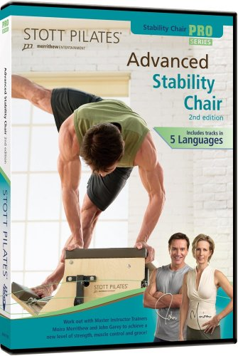 STOTT PILATES Advanced Stability Chair (6 Languages)